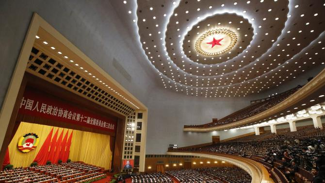 A general view of the interior of the Great Hall of the People is seen during the opening session of the CPPCC in Beijing