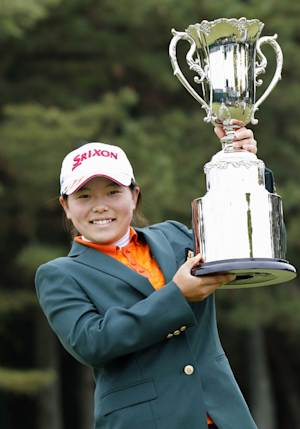 Youngest winner on Japan women's tour at age 15