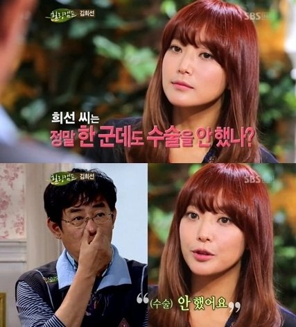 Kim Hee Sun explains about her plastic surgery rumor