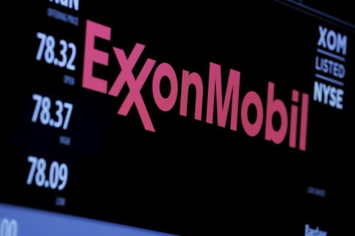 Saudi's SABIC still keen on Exxon Mobile venture in U.S., looking for more