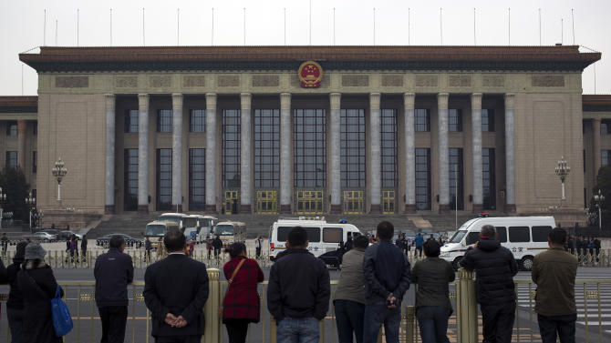 Chinese leaders launch meeting amid reform hopes