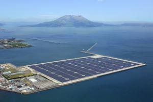 KYOCERA Starts Operation of 70MW Solar Power Plant, the Largest in Japan