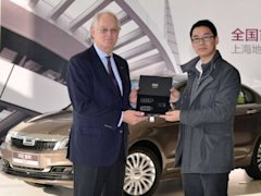 first qoros 3 sedan sold