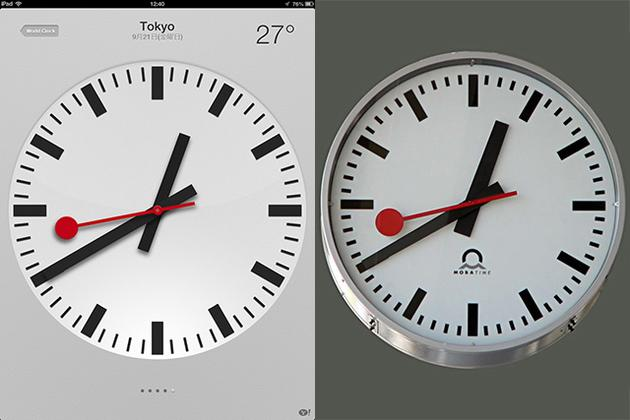 Apple licenses Swiss Railways' copyrighted clock design after being accused of stealing it