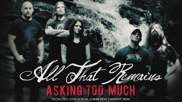 Asking Too Much (audio)