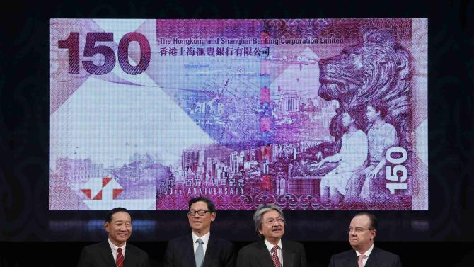 HSBC Asia Pacific CEO Wong, Monetary Authority Chief Executive Chan, Financial Secretary Tsang and HSBC Group CEO Gulliver attend ceremony in Hong Kong