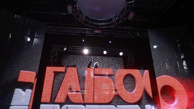 IMAGE DISTRIBUTED FOR PARK CITY LIVE - Taboo performs onstage at Park City Live Day 6 on Tuesday, January 22, 2013, in Park City, Utah. (Photo by Barry Brecheisen/Invision for Park City Live/AP Images)