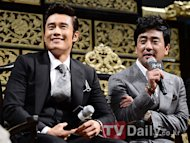 Lee Byung Hun, Ryu Seung Ryong