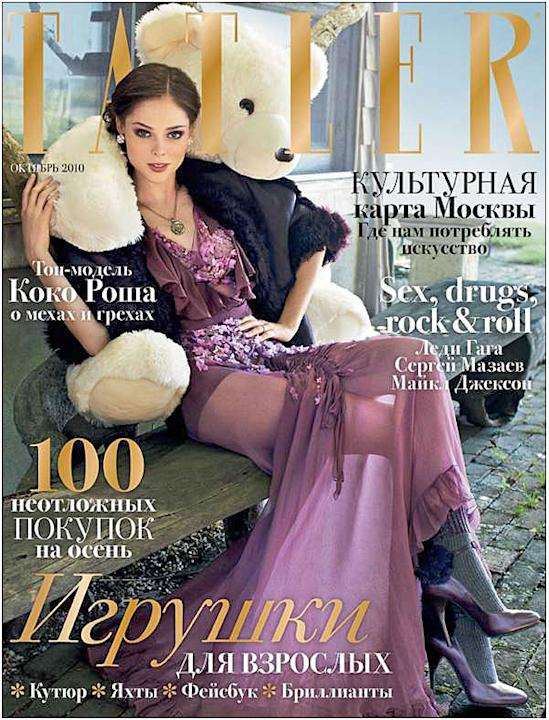 Coco Rocha in Russian Tatler: Hot pants? Check. Stilettos? Check. Sitting in between the legs of a giant Teddy Bear with its arm around me? Check, check, check.