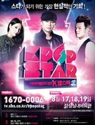 'K-Pop Star' Segera Tayangkan Season 2