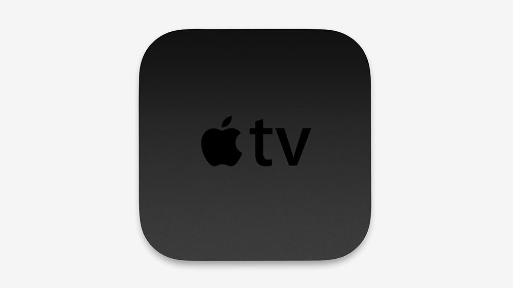 The New Apple TV Could Be As Much As $200