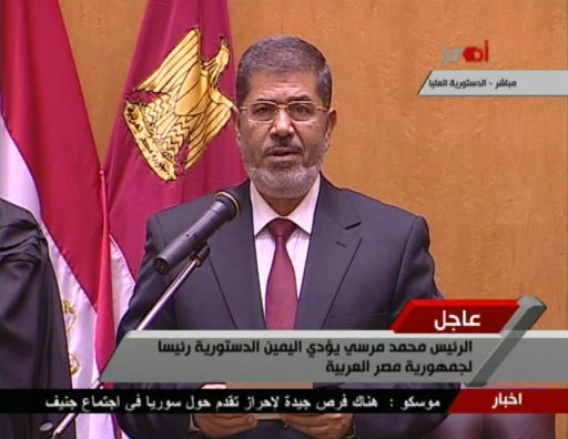 Egypt's first Islamist president Mohamed Mursi attends his swearing in ceremony in this still image from a video footage in Cairo