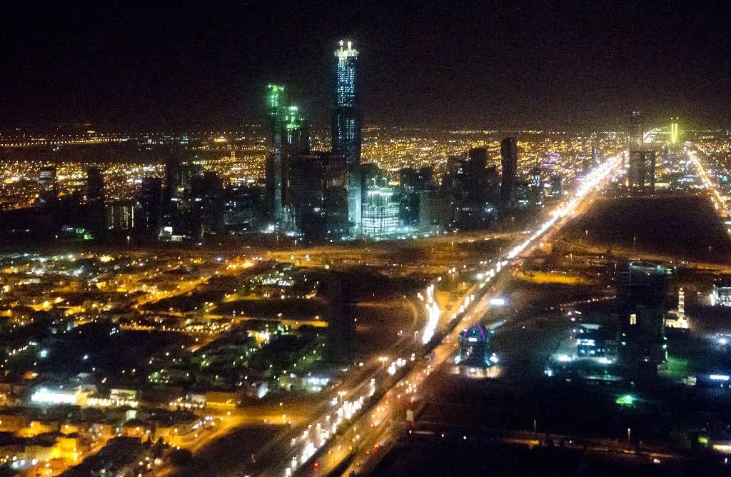 Saudi Arabia raises $17.5 bn in first global bond issue