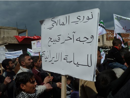 Demonstrators gather during a protest against Syria's President Bashar al-Assad, after Friday Prayers in the town of Hula