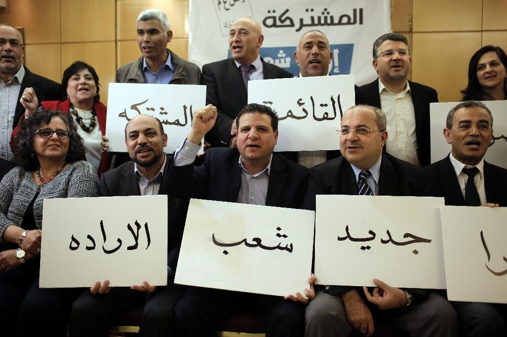 With united front, Arab Israeli parties seek more clout
