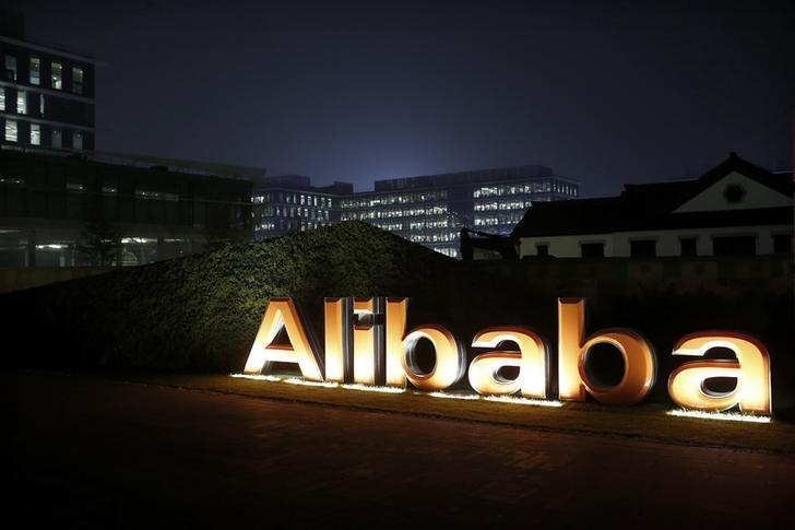 Alibaba quarterly revenue disappoints, shares fall