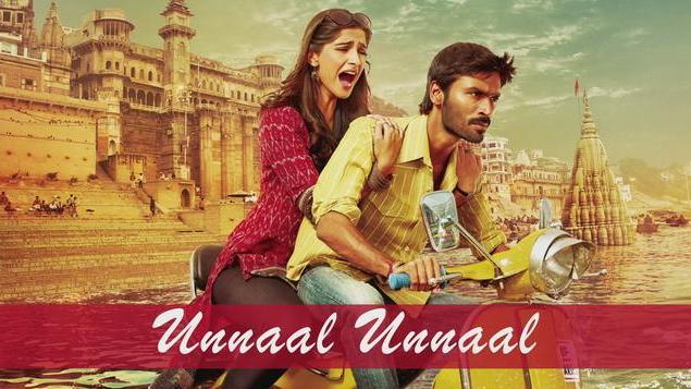 Ambikapathy - Unnaal Unnaal Full Song