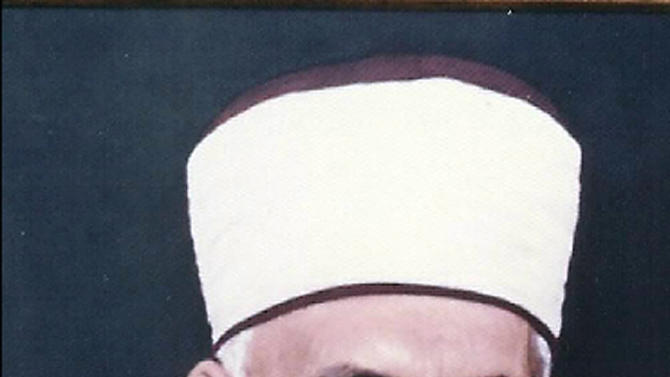 This 1962 photo shows The Rev. Imam Hussien Karoub at his Golden Jubilee celebration honoring his 50th anniversary in ministry. (AP Photo/Karoub Family)