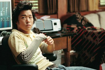 Aaron Yoo in DreamWorks Pictures' Disturbia
