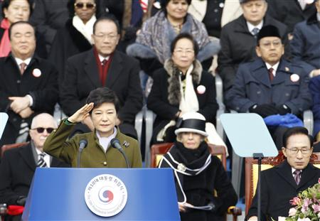 South Korea's new President Park Geun-hye salutes a honour guard during her inauguration at parliament in Seoul February 25, 2013. REUTERS/Lee Jae-Won
