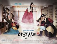 'Arang and the Magistrate' Rilis Dua Poster Baru