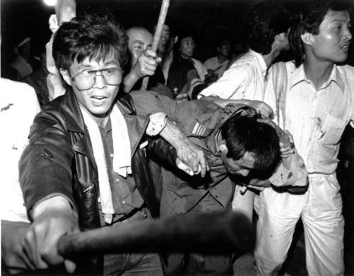 Historic photos of Tiananmen Square protest