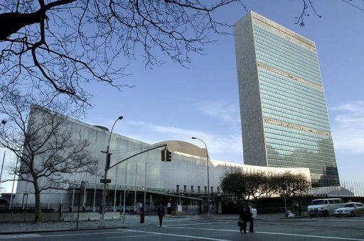 &lt;p&gt;UN headquarters, pictured on April 14, 2005, in New York. China, Brazil, India and other emerging powers agreed to major increases in their UN payments as the global body hammered out a new budget deal this week to avoid its own fiscal cliff. The boom countries will pay more as economic crisis allows European nations, such as Britain, Germany and France and Japan to cut their contributions.&lt;/p&gt;