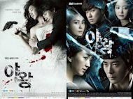 'King of Ambition' Official posters revealed