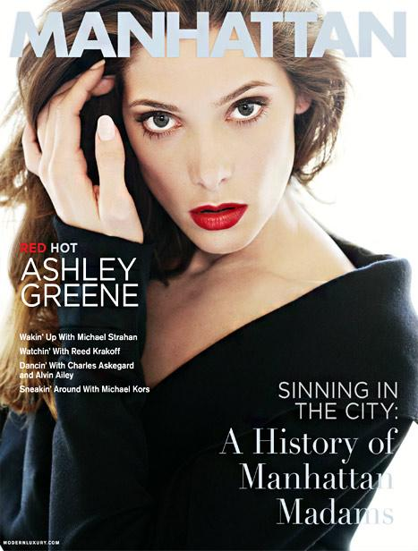 "Ashley Greene on Relationships: ""I Need Someone Who is Strong But Supportive"""