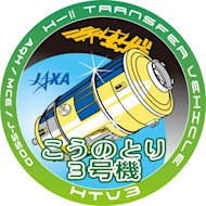Japan's HTV-3 cargo ship logo.