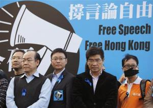 Protesters, including pro-democracy lawmakers, attend a protest demanding for freedom of speech and press freedom in Hong Kong