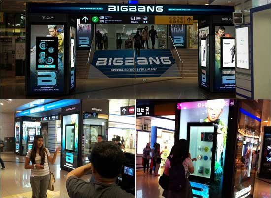 Big Bang Gate Draws Fans with State of the Art Technology