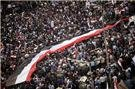 International reactions to Morsi's removal