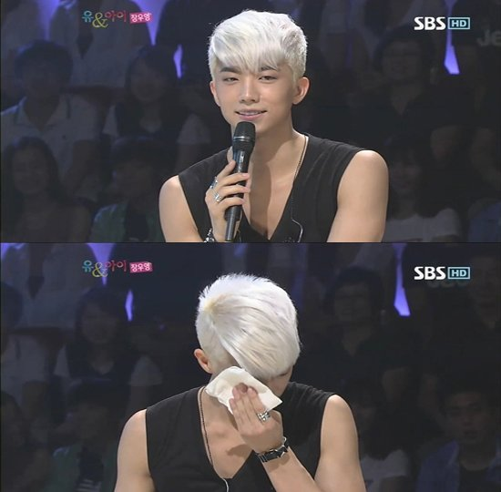 Jang Wooyoung confesses that he had a secret girlfriend