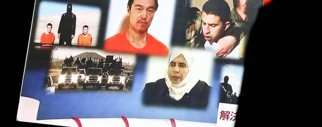 IS hostage drama reveals 'chink in the armor'