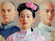 &quot;Bu Bu Jing Qing&quot; has begun filming