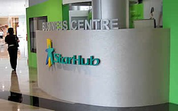 Starhub is the target of furious gamers. (Yahoo! photo)