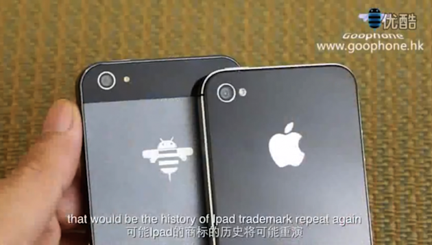 Maker of Chinese iPhone 5 knockoff vows to put Apple in its place [video]