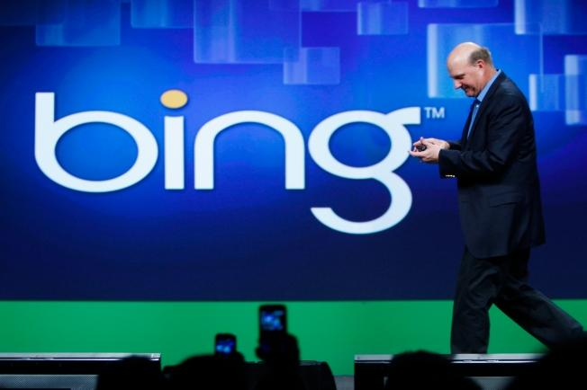 Microsoft admits that its campaign to turn 'Bing' into a verb has been a massive flop