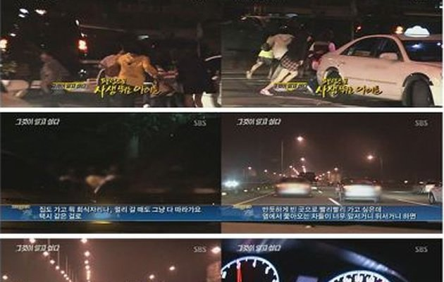 Sasaeng rush to their taxis and start their chase (Youtube screengrabs)