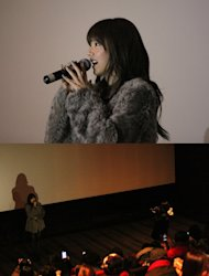 Son Dam Bi successfully finishes romantic cinema event