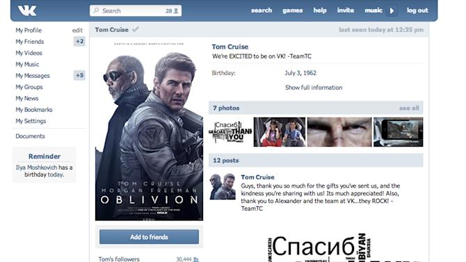 Tom Cruise sets up page on Russian social network