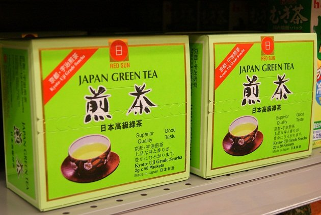 To a Tea: All About Japanese Tea
