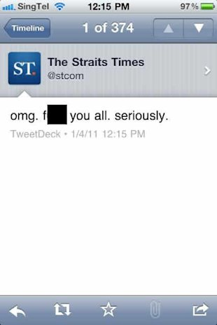 The Straits Times' massive Twitter boo-boo (Screen cap from Twitter)