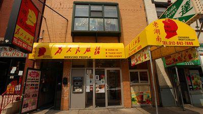 Tony Hu FBI Raids in Chinatown Motivated By Alleged Tax Fraud: Report