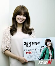 Soo Young promotes her first drama 'The 3rd Hospital'