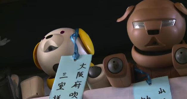 RIP robot dogs: Funerals held for metal mutts