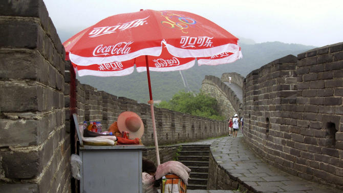 Coca-Cola plans more than $4B investment in China