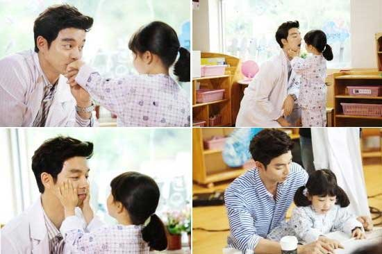 'Big's Gong Yoo Has Good Chemistry With Child Actress Seo Yeon Woo