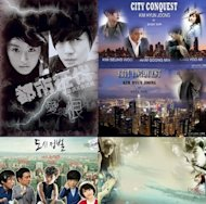 Kim Hyun Joong's fans make fake posters of 'City Conquest'